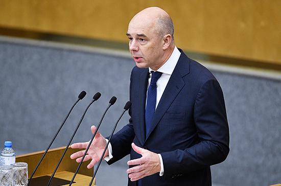 Силуанов: имеются основания для дальнейшего снижения ЦБ РФ ключевой ставки