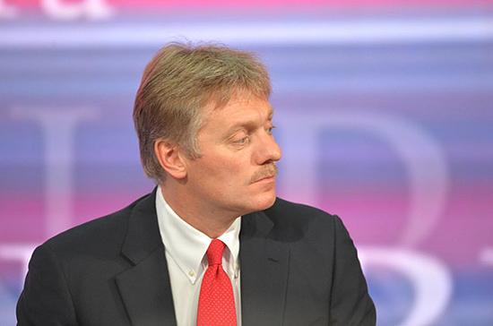 Песков: президенту доложено о нападении на Памфилову
