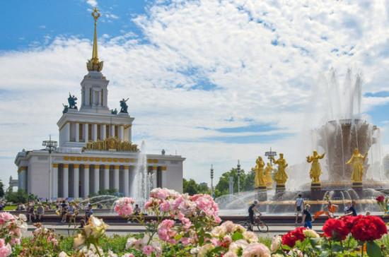 Москва отмечает день рождения