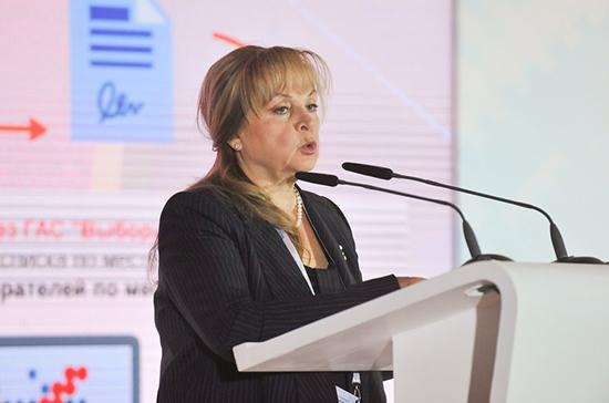 Элла Памфилова участвует в конференции в Москве
