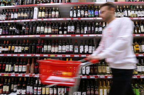В Госдуме планируют обсудить проблему алкоголизации населения