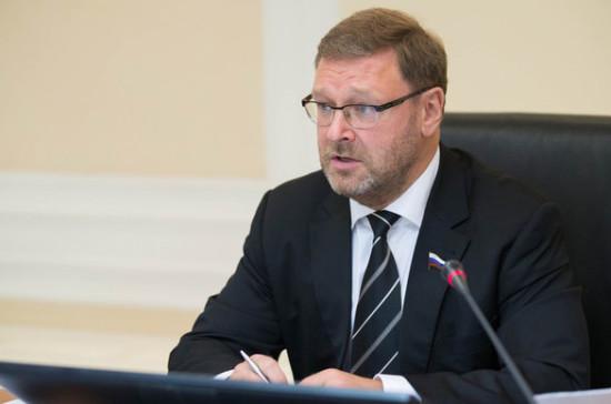 Косачев: межпарламентский диалог России и США должен сохраняться при любых обстоятельствах