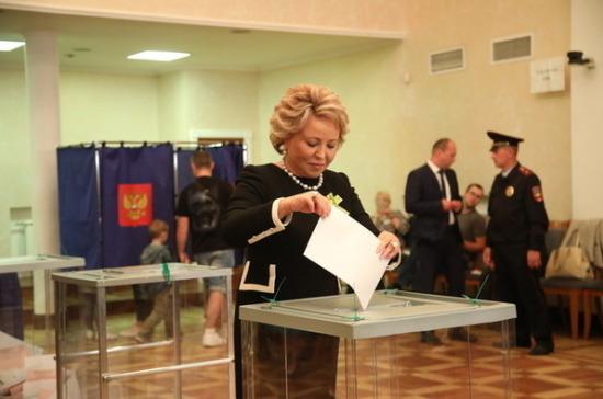 Валентина Матвиенко проголосовала на выборах губернатора Петербурга