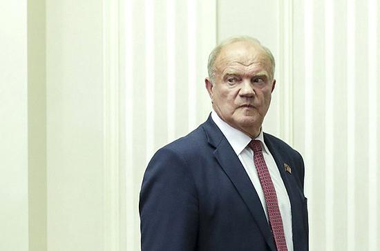Выборы помогут России выйти на дорогу устойчивого развития, заявил Зюганов