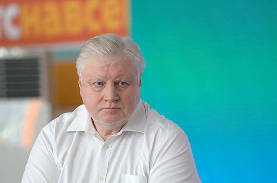 Сергей Миронов проголосовал на выборах в Мосгордуму