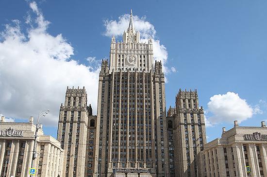 Главы МИД и Минобороны России и Франции проведут встречу в Москве