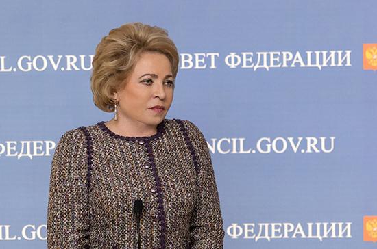 Матвиенко поздравила Калиматова с избранием на пост главы Ингушетии
