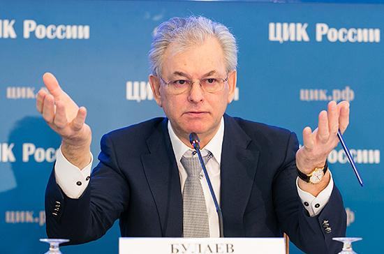 Замглавы ЦИК прокомментировал заявление о влиянии западных интернет-компаний на выборы