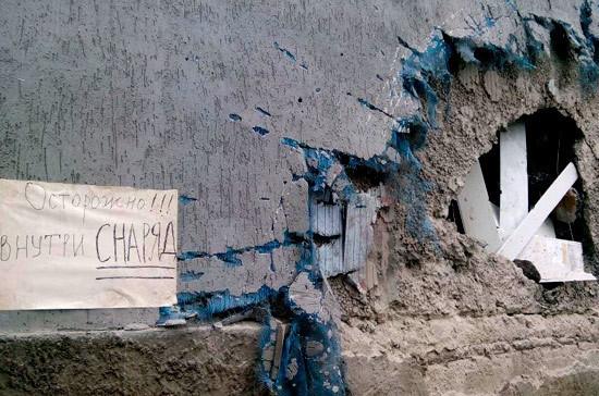 У детской больницы в Донецке обнаружили бомбу