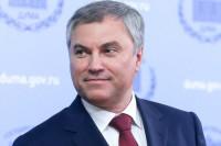 Володин назвал приоритеты осенней сессии Госдумы