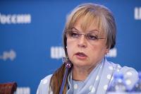 Памфилова рассказала о «фальсификаторах фальсификаций» на выборах