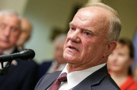 Зюганов попросил Володина организовать руководителям фракций встречу с президентом