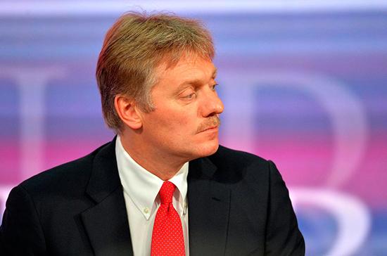 В Кремле не знают, был ли Смоленков агентом ЦРУ, заявил Песков