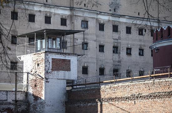 Штраф за передачу заключенным неразрешенных предметов хотят увеличить в пять раз