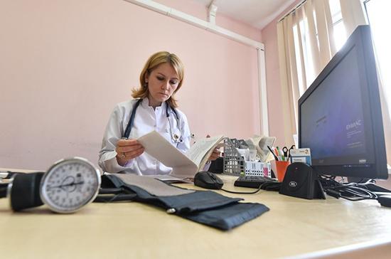 Врачей в поликлиниках может стать больше