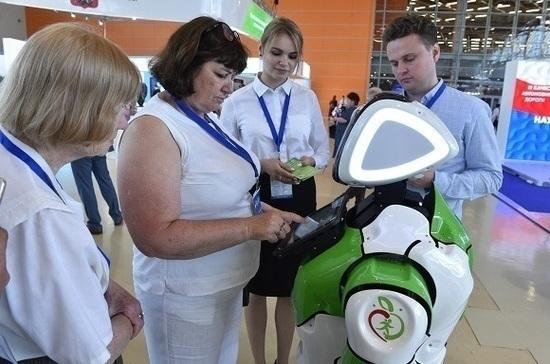 Депутат: ключевая задача России — войти в пятёрку высокотехнологичных стран мира