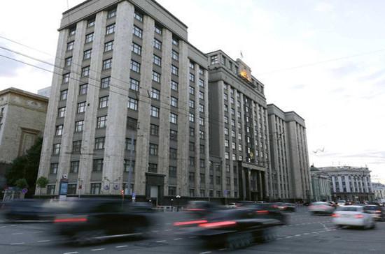 Приоритетом Госдумы станут законы прямого действия