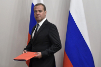 Медведев решил отменить советские законы
