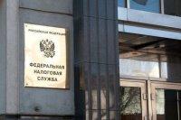 ФНС за 8 месяцев перечислила в бюджет страны 8,3 трлн рублей