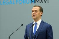 Медведев рассказал об оптимизации патентного законодательства