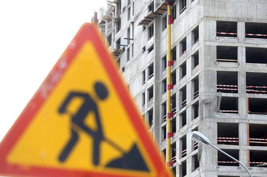 Достройку домов обманутых дольщиков в регионах проконтролирует правительство