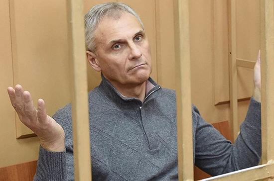 Верховный суд отменил решение о продлении ареста экс-губернатора Сахалина
