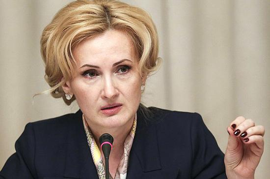 Яровая призвала парламентариев принять проект об освобождении матпомощи студентам от НДФЛ