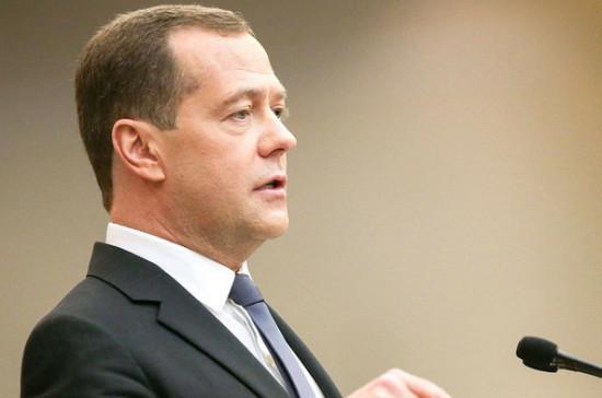Медведев: концепцию новой системы управления финансами подготовят до 1 октября