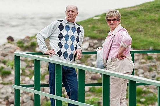 В пенсионной системе могут произойти новые изменения