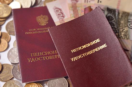 Моисеев: у Минфина РФ нет разногласий с соцблоком по новой системе пенсионных накоплений