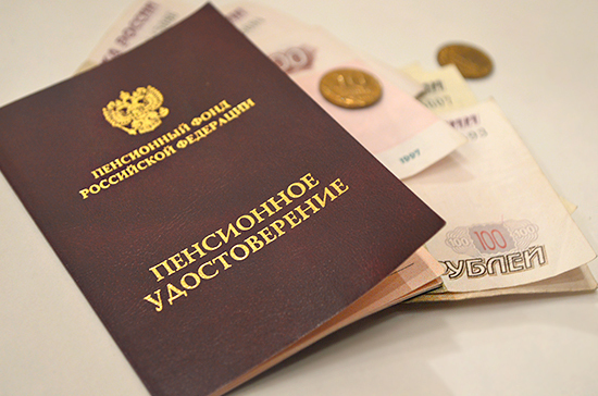 СМИ: Минтруд РФ предлагает убрать агентов негосударственных пенсионных фондов с рынка