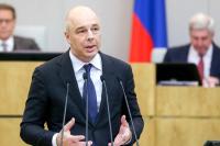 Силуанов рассказал о новой системе добровольных пенсионных накоплений