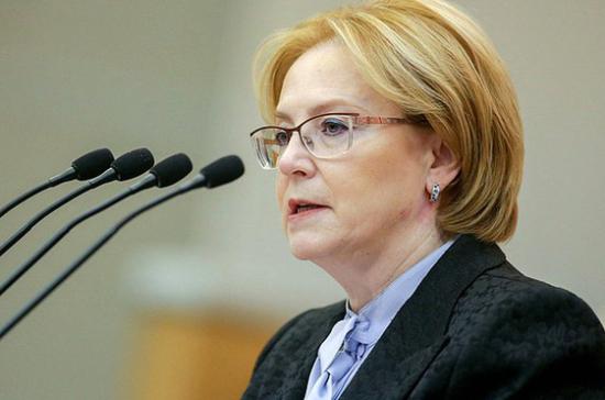 Скворцова: важно внедрить в России резидентуры для молодых специалистов