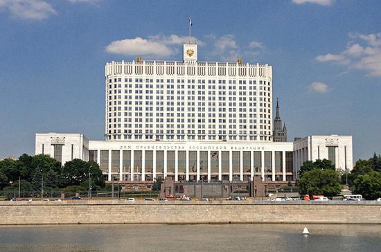 Кабмин РФ одобрил проект соглашения о модернизации вооружённых сил Абхазии