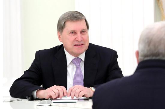Ушаков: встреча «нормандской четвёрки» может состояться в октябре