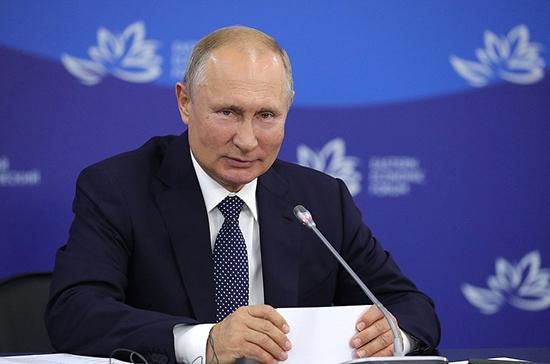 Путин поприветствовал участников форума искусств «Золотой Витязь»