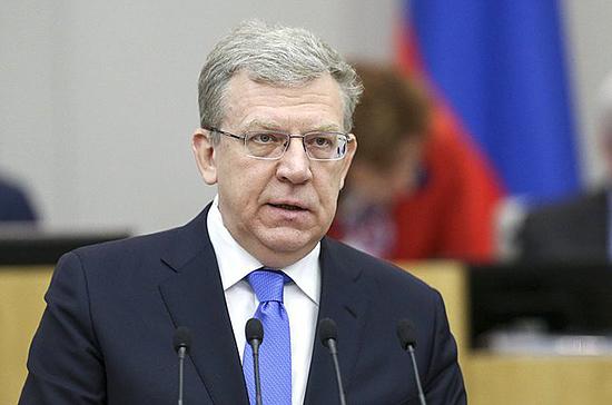 Кудрин подтвердил достоверность исполнения бюджета в 2018 году