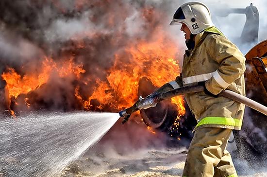 НКО спасателей и пожарных перечислят субсидии за два дня