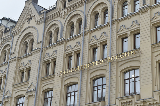 Казначейство планирует заработать на страховых резервах 12 млрд рублей