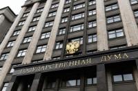 Госдума и Законодательная палата Узбекистана подписали Соглашение о сотрудничестве