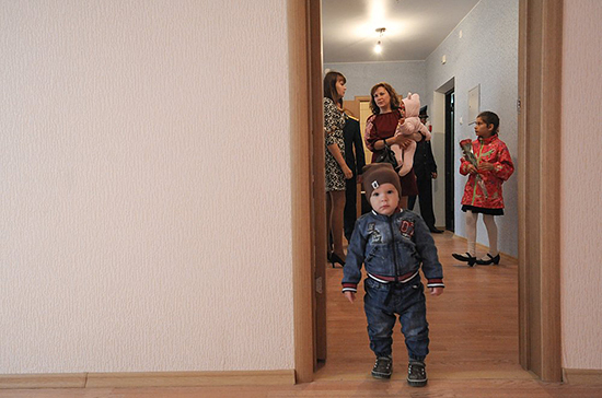 Как получить 450 тысяч рублей на погашение ипотеки