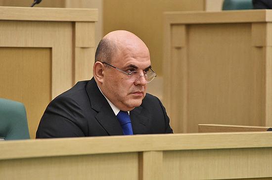 В ФНС исключили риски утечки сведений из единой базы данных россиян