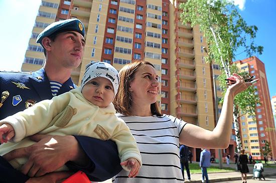 В России могут упростить порядок получения жилья военнослужащими
