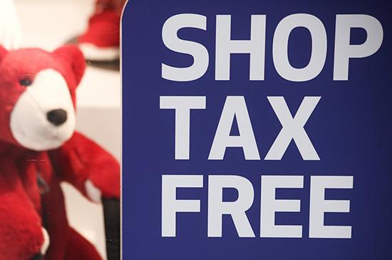 Пилотный проект по tax free предложили продлить и распространить на Владивосток