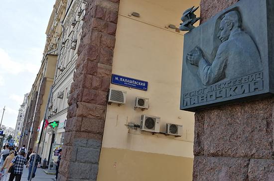 На фасадах исторических зданий могут запретить размещать кондиционеры и антенны