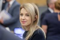 Поклонская назвала свою реакцию на инициативу по переименованию Крыма неоднозначной