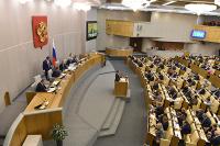 Президент внёс в Госдуму кандидатуры на посты аудиторов Счётной палаты