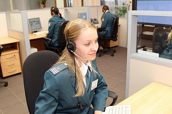 Россияне смогут отправлять в ФНС документы и получать ответы через МФЦ