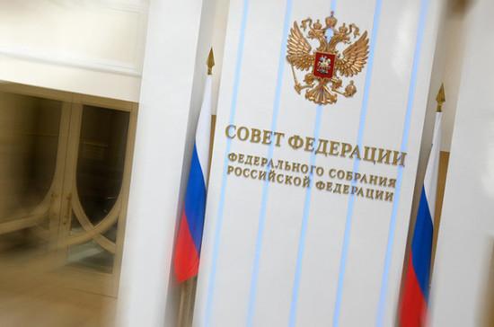 Сенатор оценила слова главы МИД Украины об эффективности антироссийских санкций