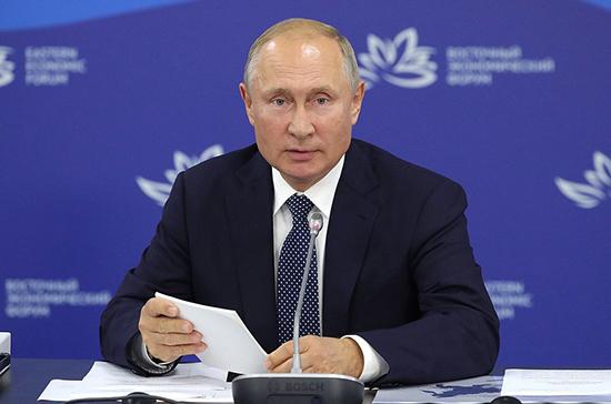 Путин выступил за внедрение цифровой платформы для жалоб бизнеса